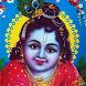 Lord Krishna Status Offline by Insys Developer