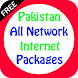 All Sim Internet packages of Pakistan