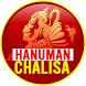 Hanuman Chalisa - Chaupai -
