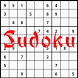 Sudoku Free by CooperApps