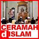 Kumpulan Ceramah Islami Lengkap by putramedia