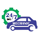 24by7 Mechanic by Madhuri Priyadarshini