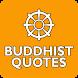 Buddha by Ram Kumar Gurung