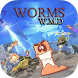 Guide For Worms W.M.D
