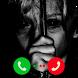 أخ مريم يتصل بك