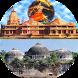 Ram Mandir vs Babri Masjid
