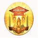 Abirami Mega Mall - Chennai