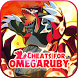 Cheats For Pokémon Omega Ruby by Animation Fusion