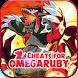 Cheats For Pokémon Omega Ruby