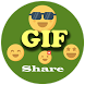 Share GIF by Dabster Software