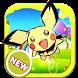Super Pikachu poke by devInfo
