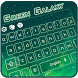 Green Constellation Galaxy by M Typewriter Theme Studio