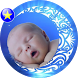 Lullaby baby sleep
