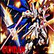Guide For Gundam by bangun