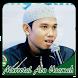 Murottal Abu Usamah Mp3 by Kajiansunnah