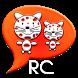 Rimau Chat by Rimau Family