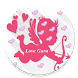 LoveGuru Valentine by Apix Entertainment