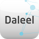Daleel by Etisalat by Etisalat information services