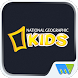 SA: National Geographic Kids by Magzter Inc.