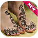 Feet Mehndi Designs 2016 by Mobile free apps
