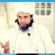 Mufti Tariq Masood