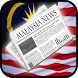 Malaysia Breaking News by United Studio