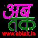 AbtaK-Samachar