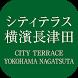 シティテラス横濱長津田【公式アプリ】(限定動画が満載) by FOCUS Co.,Ltd.