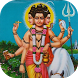 dattatreya stotram HD audio by Peaceful Vibrations and You