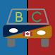 British Columbia License by Brilliant Driver