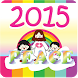 2015 Luxembourg Public Holiday by Rainbow Cross 彩虹十架 Carey Hsie