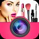 Sweet Selfie Beauty Camera by Super Galaxy