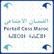 الضمان الاجتماعي المغربي - cnss maroc by mokax