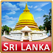 Sri Lanka Popular Tourist Places and Tourism Guide by SendGroupSMS.com Bulk SMS Software