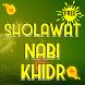 Sholawat Nabi Khidr