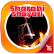 Sharabi Shayari by Sofu Entertainment