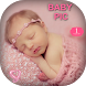 Baby Pics Free - Baby Story Photo Editor by Devbhoomi Apps