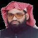 Hanif Jalandhari