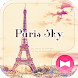 Eiffel Tower Theme-Paris sky- by +HOME by Ateam