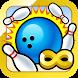 Infinity Bowling Puzzle by Shunsuke Osawa
