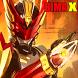 Hint Bima-X Satria Garuda by Patrimonio