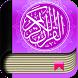 Quran Muhsin Khan by CORAN