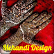 Mehandi Designs 2017 by app4daily