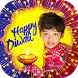 Happy Diwali Photo Frame 2017 - Deepavali Images