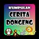 Kumpulan Cerita Dongeng Anak by Levelup Developer Studio