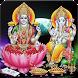Diwali Lakshmi Puja Live Wlp by Ashok Kumar Singh