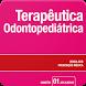 Terapêutica Odontopediátrica by Shopdental