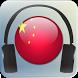 Radio China by Smart Radio