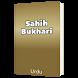 Sahih Bukhari Urdu by Taha Mahmood
