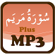 Surah Maryam Plus MP3 Audio by Wuvi Studio